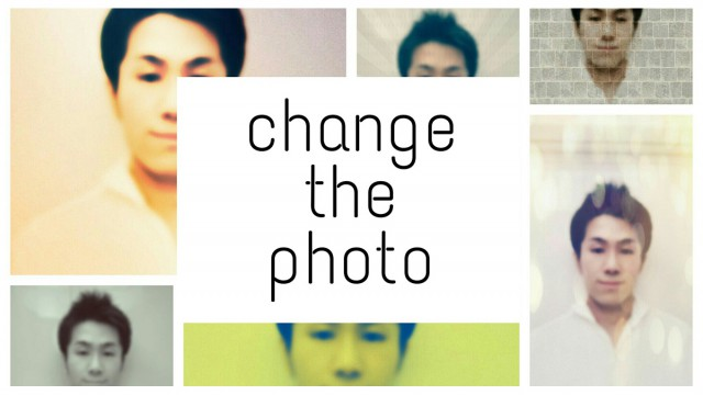 change_the_photo